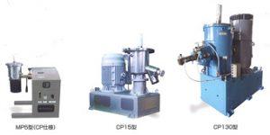 【Surface modification・ Spheronization equipment】