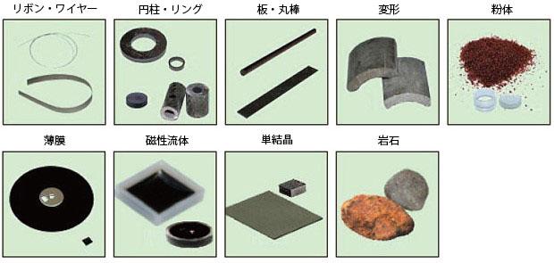 測定対象材料及び形状